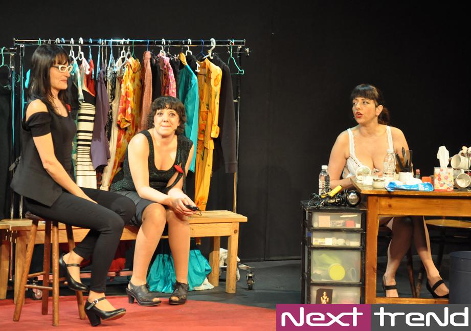 CONFESSIONs-dones-balana-teatro-nexttrend